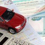 Льготное автокредитование продлили до 2024 года