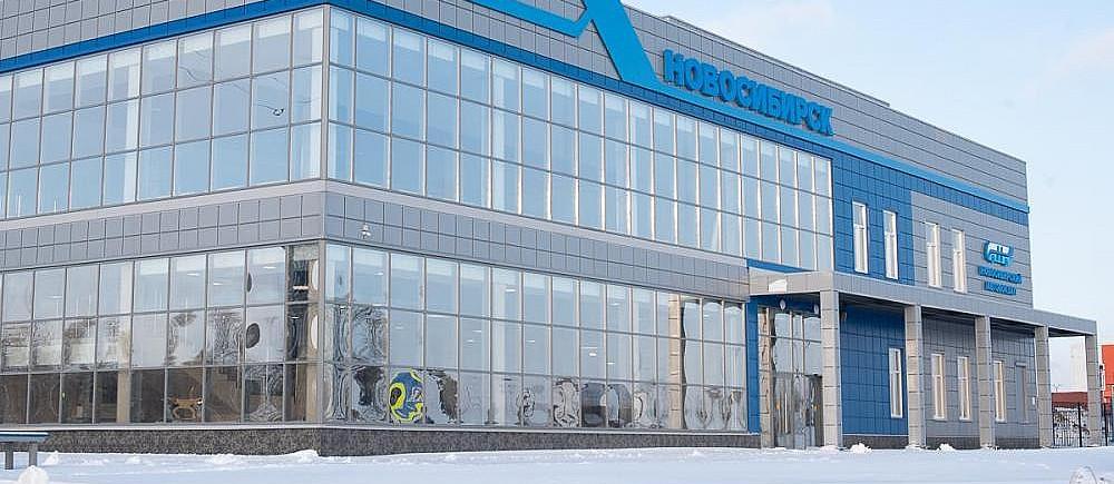 Новый автовокзал в Новосибирске