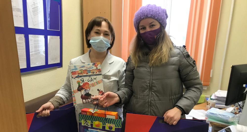 -Новость книги сибирский информационный портал 29 Декабрь