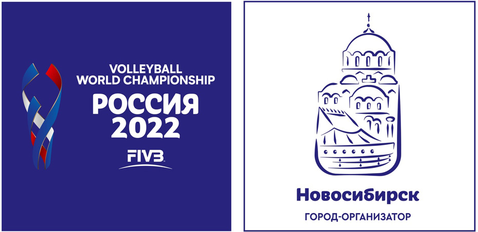 чемпионата мира по волейболу в Новосибирске