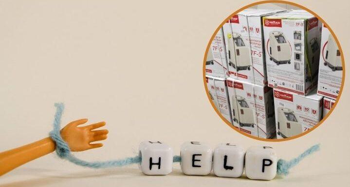 Поможем во время пандемии