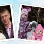 Пропавшая в Новосибирске семья попала на камеры в аэропорту «Толмачево»