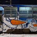 трамвай ХК Сибирь