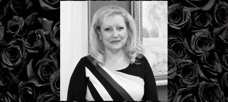 Ирина Николаевна Демчук