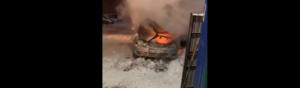 В Кировском районе Новосибирска горел автомобиль