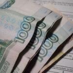 деньги на фоне платежки