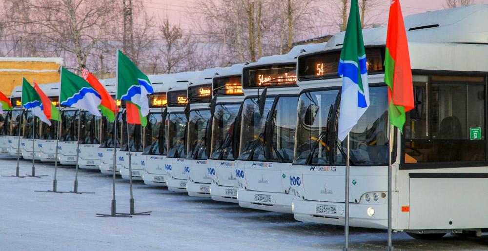 минские автобусы в новосибирске