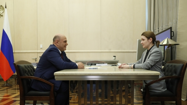 Людмила Некрасова и Михаил Мишустин