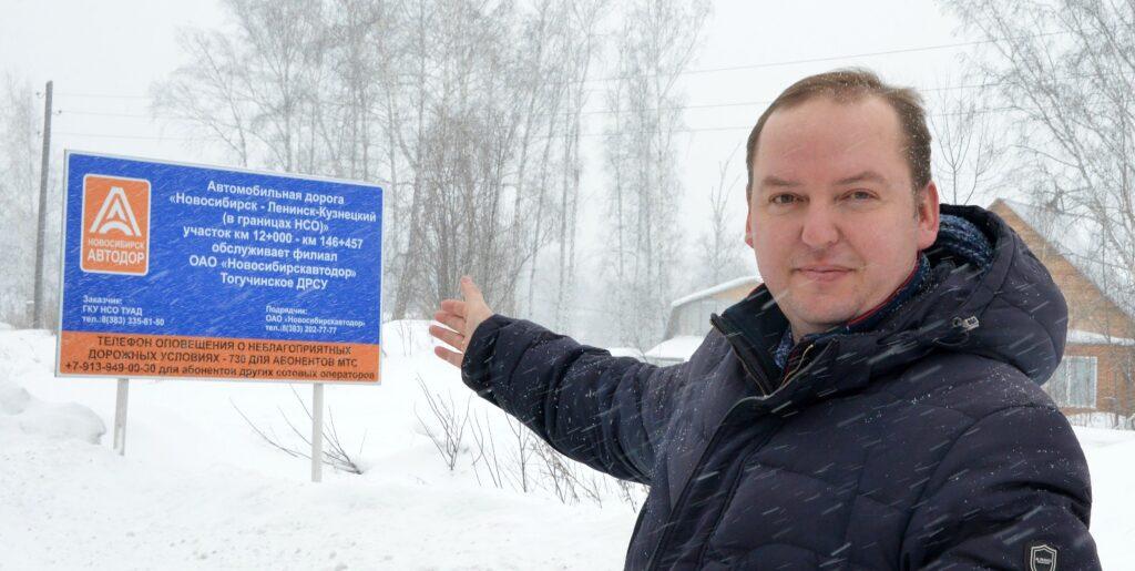 Константин Попелуха - ведущий эксперт отдела ремонта и содержания автомобильных дорог ТУАД