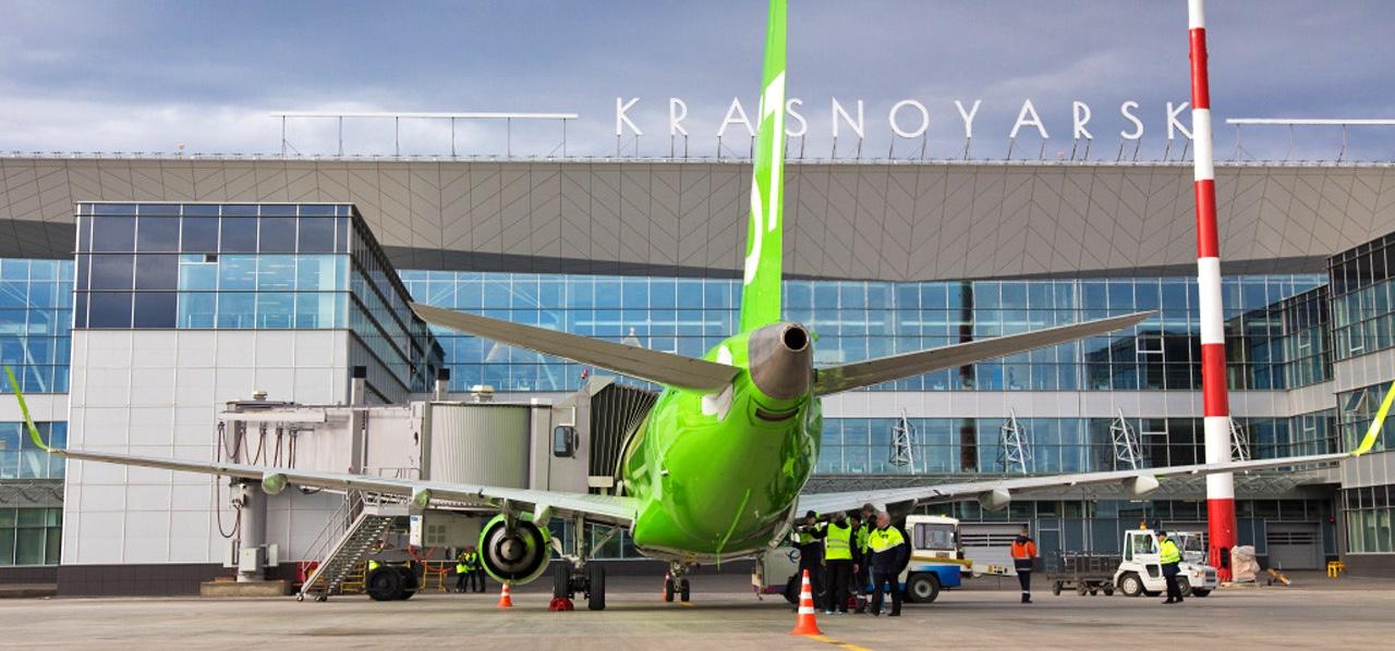 Зеленый самолет S7