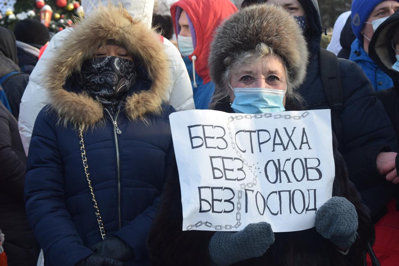 Протест в Новосибирске 31 января 9