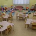 Детский сад Европейский берег