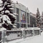 Новосибирский художественный музей