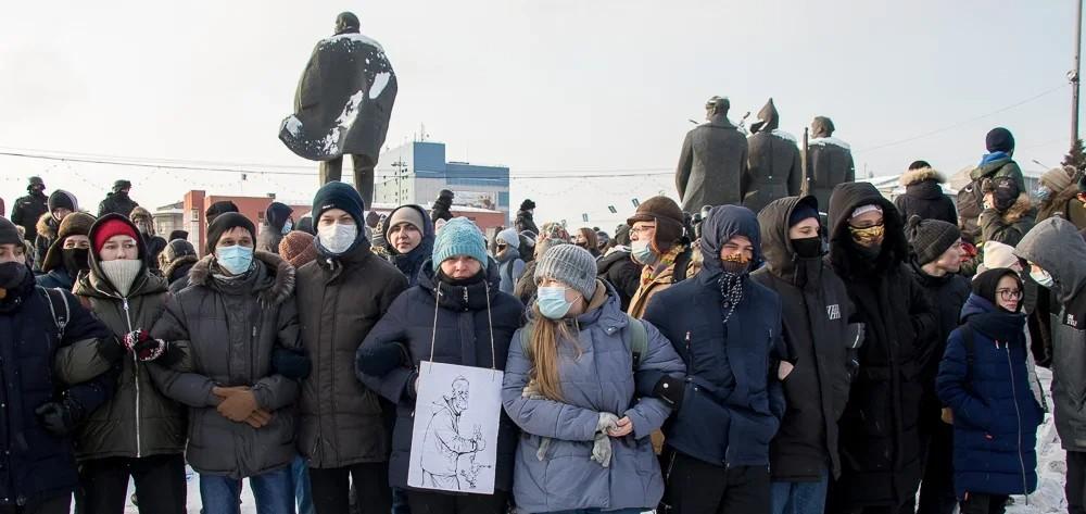 дети на митинге 23 января 2021 года