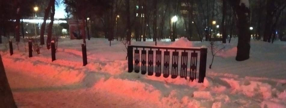 ограда, забор