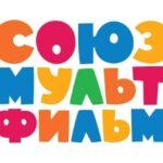 логотип союзмультфильма