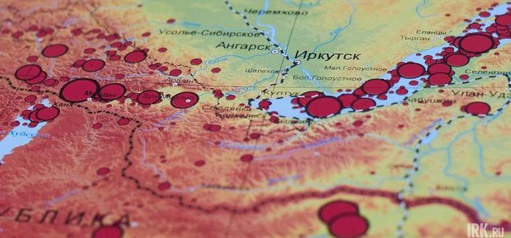 -Новость  сибирский информационный портал 15 Январь