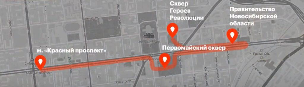 маршрут 31 января Новосибирск