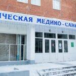 Пациентов ковидного госпиталя в Омске эвакуировали из-за пожара