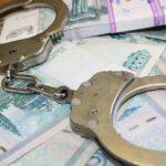 В Томске группа мошенников «кинула» пять банков на 3,8 миллиона рублей