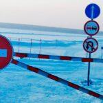 Вторая ледовая переправа через Обское море открыта в Новосибирской области