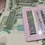 Двадцать пять взяткодателей засудили взяточницу на восемьсот тысяч рублей