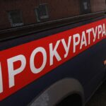Назначен новый прокурор города Новосибирска