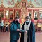 МЧС проверка храма