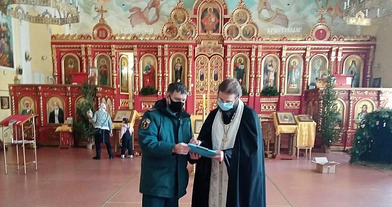 -Новость МЧС проверка храма сибирский информационный портал 06 Январь