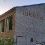 школа в Репьёво