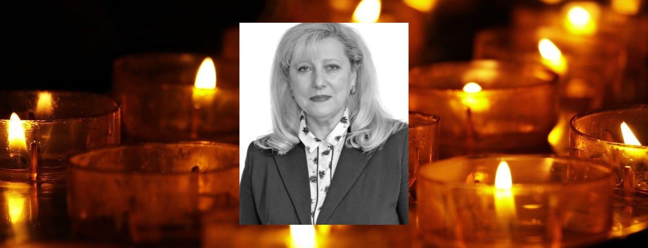 Умерла Ирина Демчук