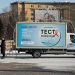 ВИЧ-мобили в Новосибирске вышли из карантина