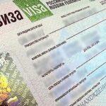 Туристы из 52 государств могут приезжать в Россию по электронной визе