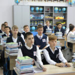 Школа, которая учит учиться
