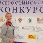 Елена Минаева: «Пандемия стала пространством возможностей для школы №82»