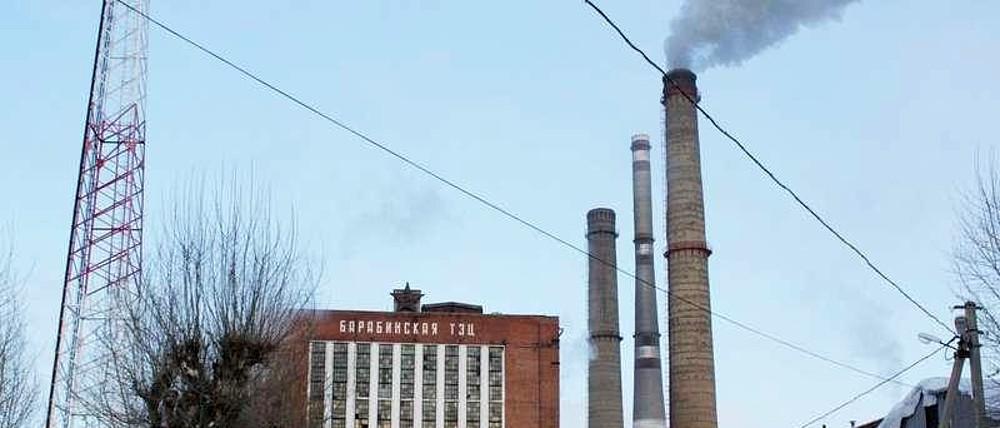 Барабинская ТЭЦ