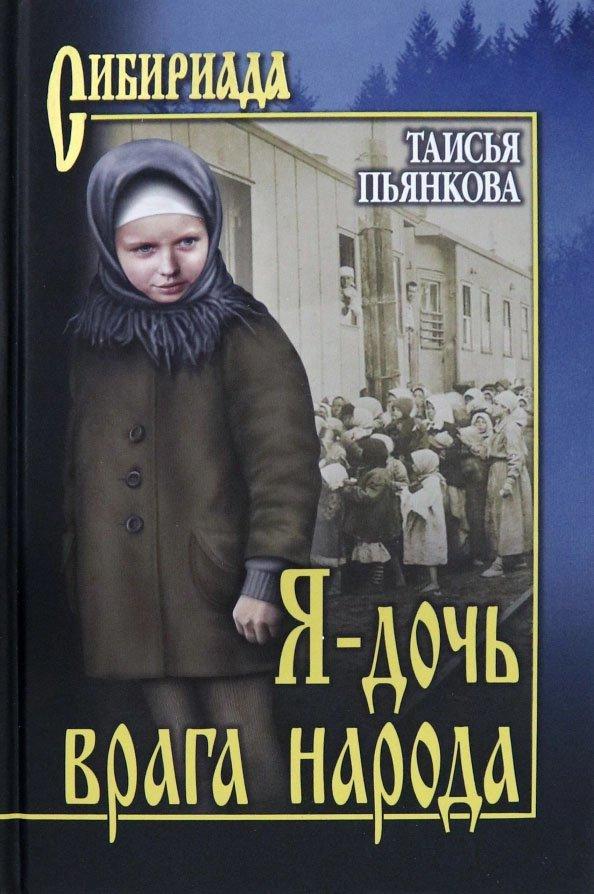 -Новость  сибирский информационный портал 17 Февраль