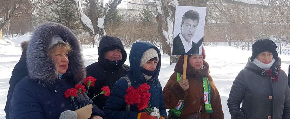 митинг памяти Немцова 2021