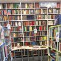 Прокопьевск библиотека
