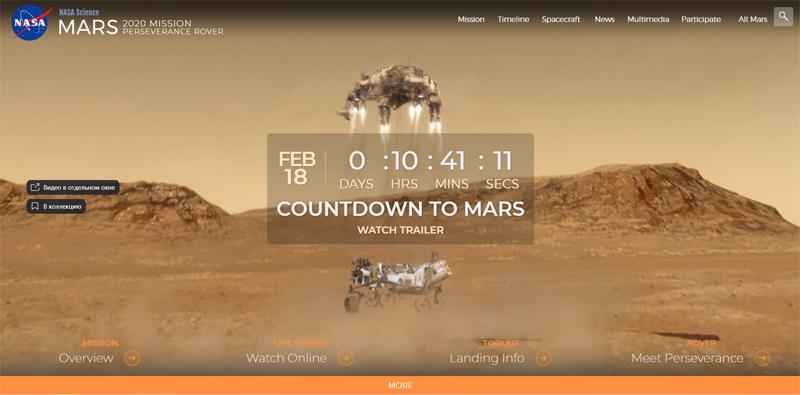Марс, марсоход, космос, NASA
