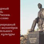 #Узнай Россию. Три студентки Томского губернаторского колледжа стали победителями международного проекта