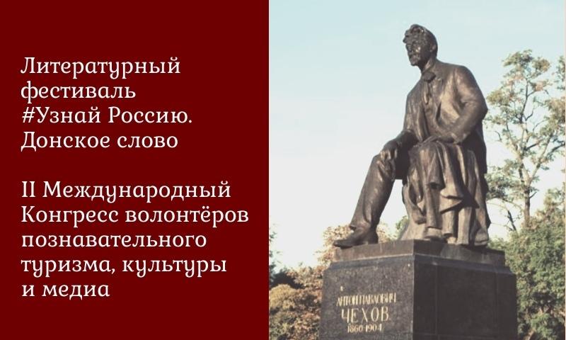 Конкурс, россия, литература, международный, поэт, фестиваль