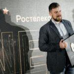 Сибантрацит получает награду Ростелекома
