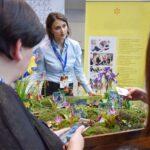 экология форум Новосибирск
