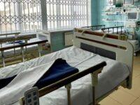 больница новосибирск ковидный госпиталь
