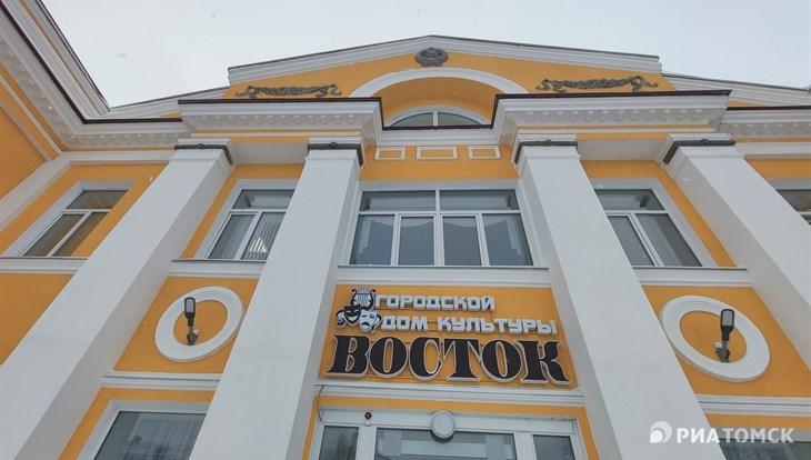 Восток в Томске