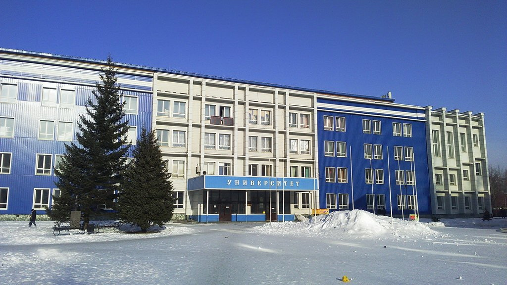 Горно-Алтайский государственный университет
