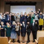 «Преподаватель года-2021»: В Кузбассе определили финалистов областного конкурса