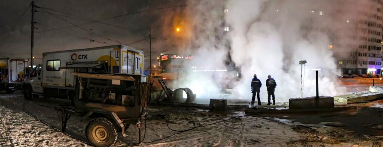 ремонт теплотрассы в Новосибирске - СГК