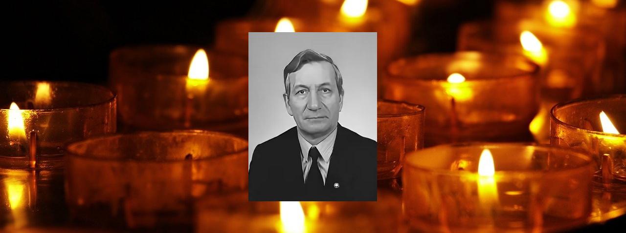 Умер Соколков